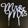Plexi Cake Topper Mr & Mrs Silver